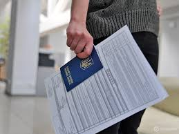 Где можно сделать визу в Украине