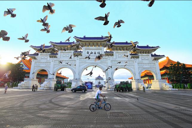 как оформить визу в тайвань
