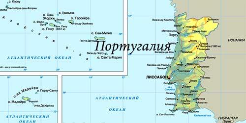 рабочая виза в португалию для украинцев