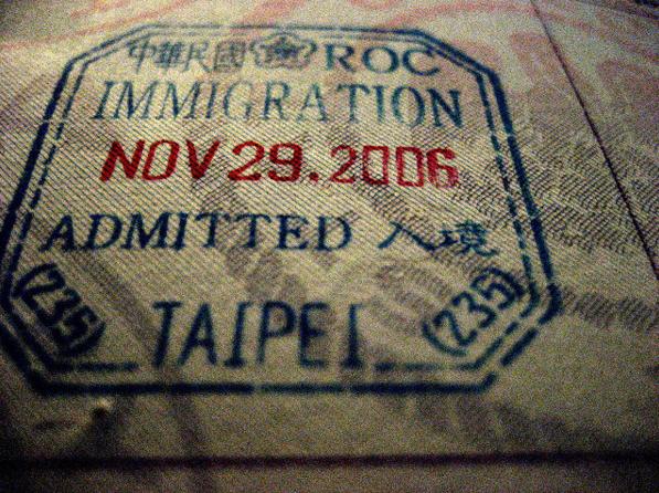 виза тайвань украина