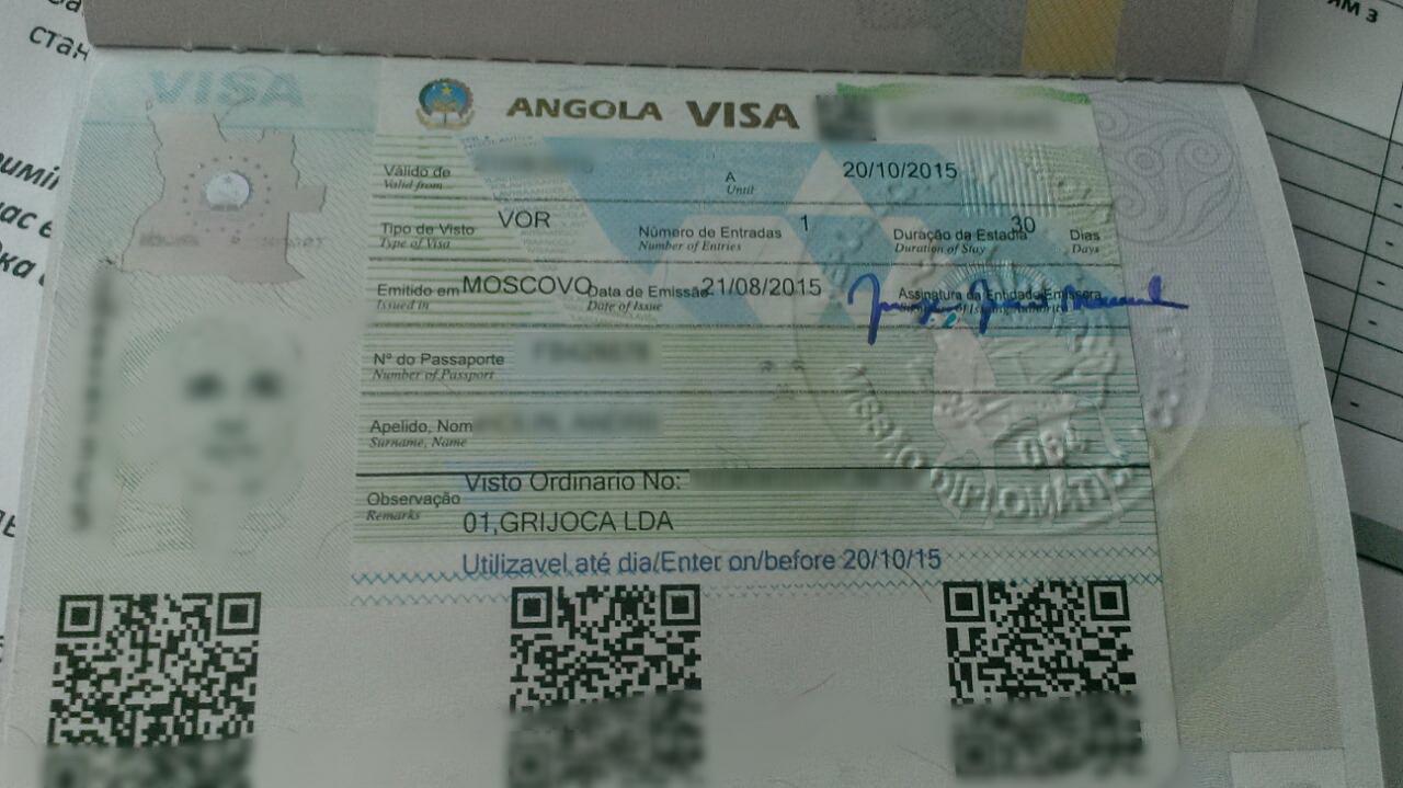 список документов для визы в анголу