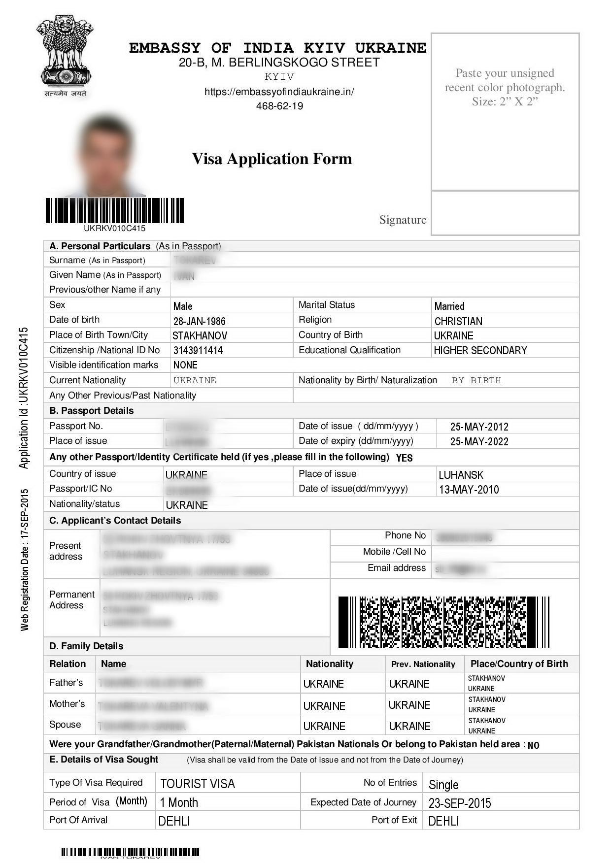 образец анкеты  для визы  в индию