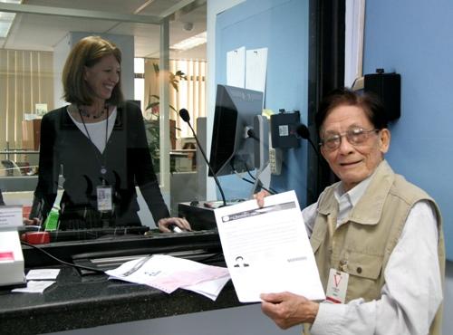 анкета ds 160  на визу  в сша