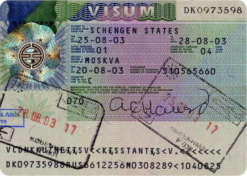 документы  для получения визы  в голландию