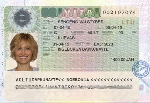 как оформить бизнес визу