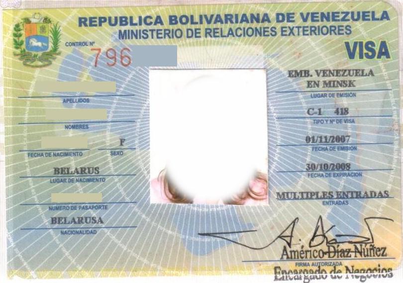 документы на визу в венесуэлу