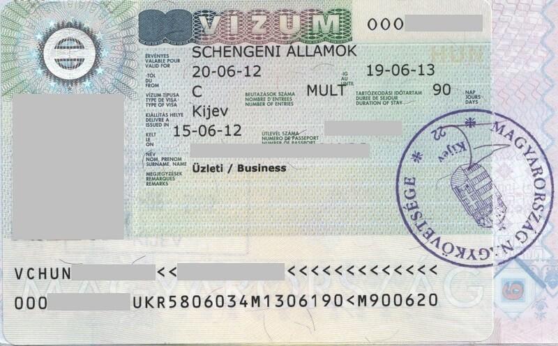 получен отказ шенгенской визе