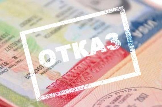 как получить шенгенскую визу после отказа