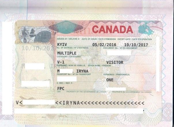 как получить визу в канаду после отказа