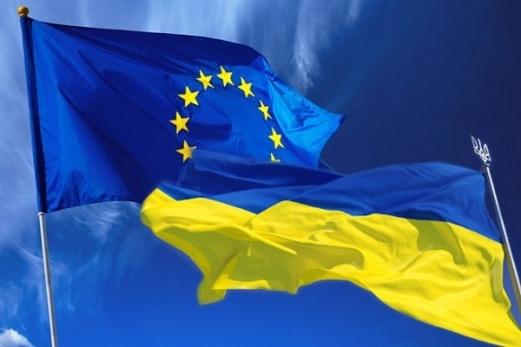 оформити шенгенську візу в Україні
