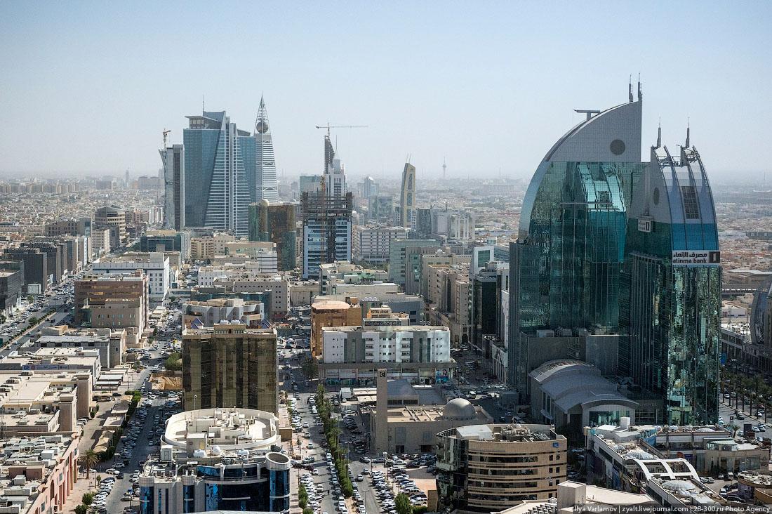 Віза до Саудівської Аравії