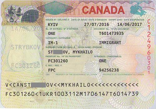 виза в канаду 2017