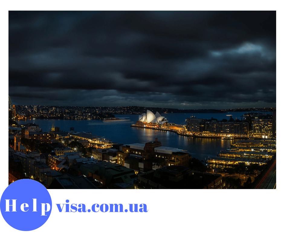 обучение в австралии